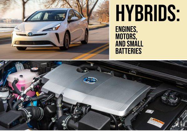 รถยนต์Hybrids : เครื่องยนต์ มอเตอร์ และแบตเตอรี่ขนาดเล็ก