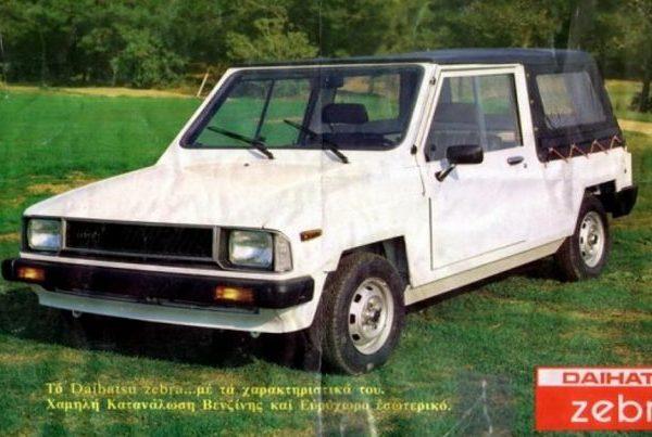The Obscure Automeccanica Daihatsu Zebra จากปี 1985